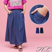 .GAG GLE超大尺碼.【18060025】日雜風簡約打摺造型後伸縮腰牛仔裙 2色