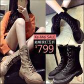 克妹Ke-Mei【ZT49550】歐美時尚街拍釘釦馬甲綁帶戰鬥軍風短靴