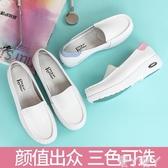 單鞋氣墊護士鞋夏季女2020新款白色平底坡跟舒適軟底不累腳防臭透氣 愛丫愛丫 愛丫愛丫