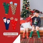 花可棉兒童圣誕襪寶寶毛圈襪加厚珊瑚絨地板襪男女童襪加厚秋冬棉