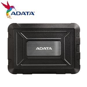 【綠蔭-免運】ADATA威剛 2.5吋硬碟外接盒(ED600 )