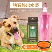 CARNO狗狗外出水壺戶外便攜式飲水器隨行水杯外帶喝水器寵物用品 芥末原創