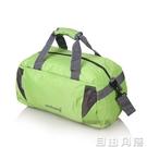 旅行包 尚冠箱包男女戶外手提包健身包定制廣告包印logo短途旅行包男手提 自由角落