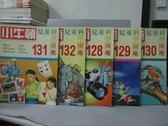 【書寶二手書T9/少年童書_QJQ】小牛頓_128~132期間_共5本合售_郵票的故事等