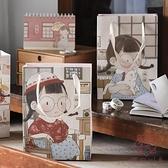 2個裝 禮品袋精美禮物盒紙袋手提袋禮物袋子包裝袋【櫻田川島】