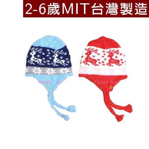 帽子 保暖帽 針織帽 毛線帽 造型帽 保暖彈性針織 男女童雪花麋鹿編繩