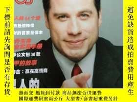 二手書博民逛書店罕見時尚esquire1999年(9-13-17-21)共四期Y362018