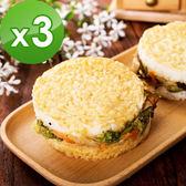 樂活e棧-鮮蔬米漢堡-素食可食(6顆/包,共3包)