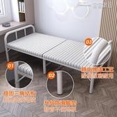 (快出) 折疊床單人床家用午睡床午休辦公室躺椅簡易便攜陪護租房木板鐵床YYJ