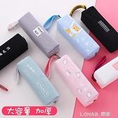 飄帶筆袋創意簡約文具袋可愛小清新韓國創意鉛筆袋兒童多功能 樂活生活館