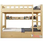 子母床 雙層床兒童床成人上下床高低床子母床學生床上下鋪鬆木床宿舍床T