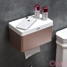 創意防水衛生紙架免打孔廁所抽紙盒廁紙盒浴室捲紙筒手紙盒架