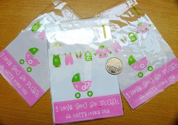 [協貿國際]  自封西點糖果袋烘焙袋5個裝 10個價