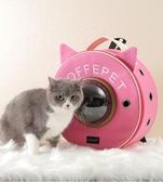 寵物背包 貓包寵物外出包貓籠子便攜艙包雙肩狗狗背包太空書包圓形可愛貓包 JD 交換禮物