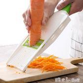 手動切絲器家用切土豆絲切片器廚房多功能刨絲器擦絲切菜器 「潔思米」