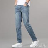 牛仔褲春季淺色牛仔褲男直筒寬鬆韓版潮流男士休閒長褲修身九分褲子男款 雙十二全館免運