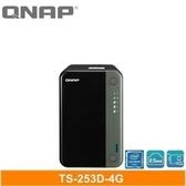 【綠蔭-免運】QNAP TS-253D-4G 網路儲存伺服器