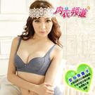 內衣頻道♥7950 台灣製 副乳推進設計...