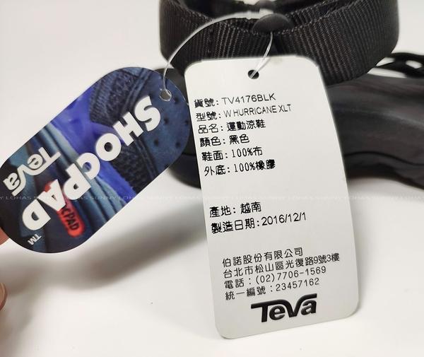 (C3) 出清價 TEVA 女生 運動涼鞋 Hurricane XLT 織帶涼鞋 支撐 抗菌 耐磨 TV4176BLK 黑 [陽光樂活=]