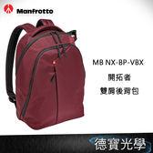 ▶雙11折300 Manfrotto NX 開拓者系列 雙肩後背包 MB NX-BP-VBU-Backpack 正成總代理公司貨 相機包 送抽獎券