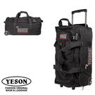 背包族【YESON】大容量拉桿袋/側拉袋-黑色