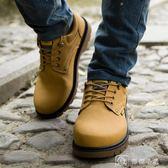 登山鞋 夏秋季新款男鞋子韓版潮流休閒鞋工裝鞋商務皮鞋伐木戶外登山鞋 全館免運