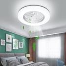 110v臺灣可用 110家用吸頂風扇燈餐廳吊扇燈廚房電扇臥室燈扇書房帶電扇燈 快速出貨