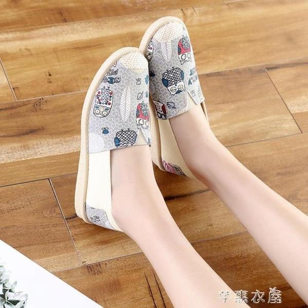 新款韓版一腳蹬懶人單鞋子平底帆布鞋女百搭休閒鞋老北京布鞋女 快速出貨