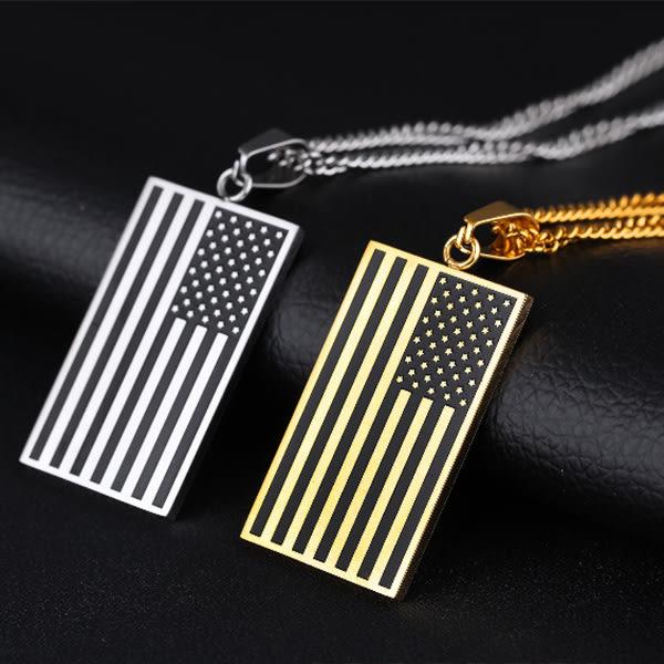 《 QBOX 》FASHION 飾品【C100N1147】精緻個性嘻哈美國圖案方軍牌鈦鋼墬子項鍊(二色)