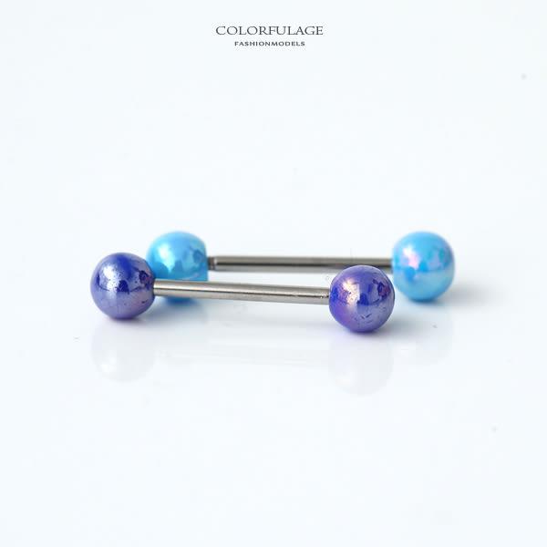 耳環 舌環 繽紛雙圓球白鋼I型體環 柒彩年代【ND389】單支價格