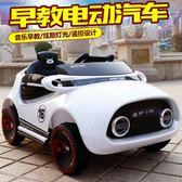 兒童四輪電動汽車可坐帶遙控充電MP5播放1-3-5歲小孩寶寶玩具車-享家生活館 IGO