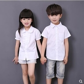 男童白襯衫短袖童裝純棉男孩純白色襯衣兒童節目表演出服校服 夏季新品