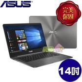 ASUS UX430UN-0191A8550U ◤刷卡◢14吋窄邊框輕薄設計( i7-8550U/512G SSD/MX 150 2G 石英灰