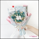 珍惜 棉花滿天星乾燥花花束 MST001 畢業花束 情人節花束 母親節花束 求婚花束 生日禮物 告白