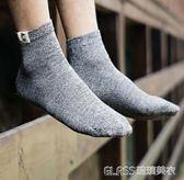 5雙裝襪子男四季款運動棉襪吸汗純色中筒襪韓版原宿風潮襪    琉璃美衣