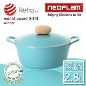 【韓國NEOFLAM】22cm陶瓷不沾湯鍋+陶瓷塗層鍋蓋(Retro系列)-薄荷色