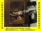 二手書博民逛書店罕見華辰影像2008年秋季圖冊+原裝精美書簽Y256762