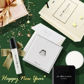 Jo Malone 香膏香水母親節禮盒A組(鼠尾草+青檸羅勒)[附限量緞帶+提袋]