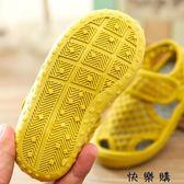 兒童涼鞋透氣軟底寶寶網鞋