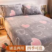 床单 南極人珊瑚絨床單單件法蘭絨學生宿舍單人雙人加厚冬季被單水晶絨 布衣潮人 YJT
