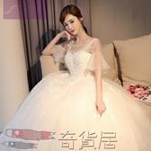 婚紗禮服2018新款夏季一字肩顯瘦韓式齊地公主結婚大碼新娘婚紗女