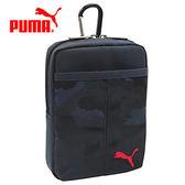 深藍款【日本正版】PUMA 迷彩 收納腰包 收納包 多層收納 旅行收納 - 134401