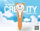 打印筆 創想三維低溫3d打印筆套餐無線立體涂鴉筆學生兒童充電三D創意禮品繪畫筆 交換禮物