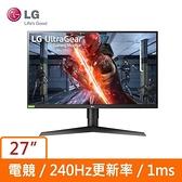 LG 27型 27GN750-B 電競 (寬)螢幕顯示器