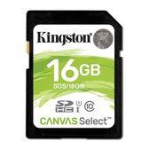 金士頓 記憶卡 【SDS/16GB】 SD 大卡 16GB SDHC C10 U1 讀80MB/s 新風尚潮流