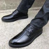 商務休閒皮鞋男內增高青年韓版潮流圓頭男鞋辦公工作鞋子男英倫風 芊惠衣屋