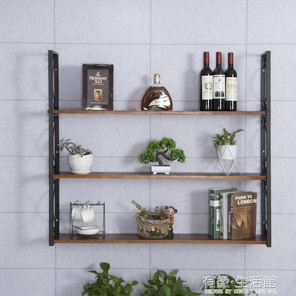 復古實木牆上書架置物架鐵藝壁掛一字隔板客廳臥室牆壁裝飾層架AQ 有緣生活館