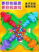 大號兒童親子互動益智桌面玩具貪吃青蛙吃豆男孩吃珠搶球恐龍游戲【店慶滿月好康八折】