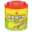 義美威化卷-檸檬500g【愛買】...