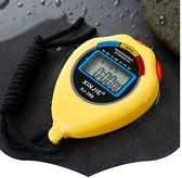秒錶計時器跑步運動健身訓練學生田徑比賽多功能教練體育電子碼錶QM 向日葵